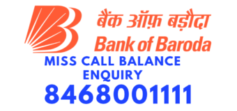 Bank of Baroda Miss Call, Customer Care Number