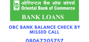 OBC Balance Enquiry, OBC Bank Balance Check by Missed Call, Number, and SMS