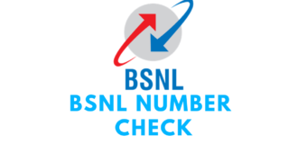 BSNL Number Check by USSD Codes